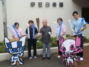 2020年、東京オリンピック聖火トーチがやってきた!